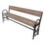 Скамейка уличная со спинкой, фигурные подлокотники