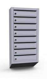 Вертикальный почтовый ящик ЭК-8