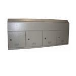 Горизонтальный почтовый ящик ГР-4