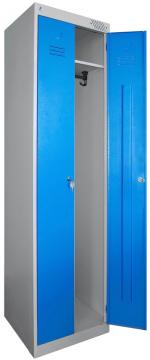 Шкаф металлический для одежды ШРЭК-22/530
