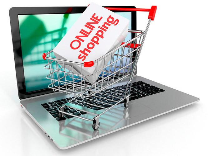 Интернет магазин сделать покупку html коды создания сайта